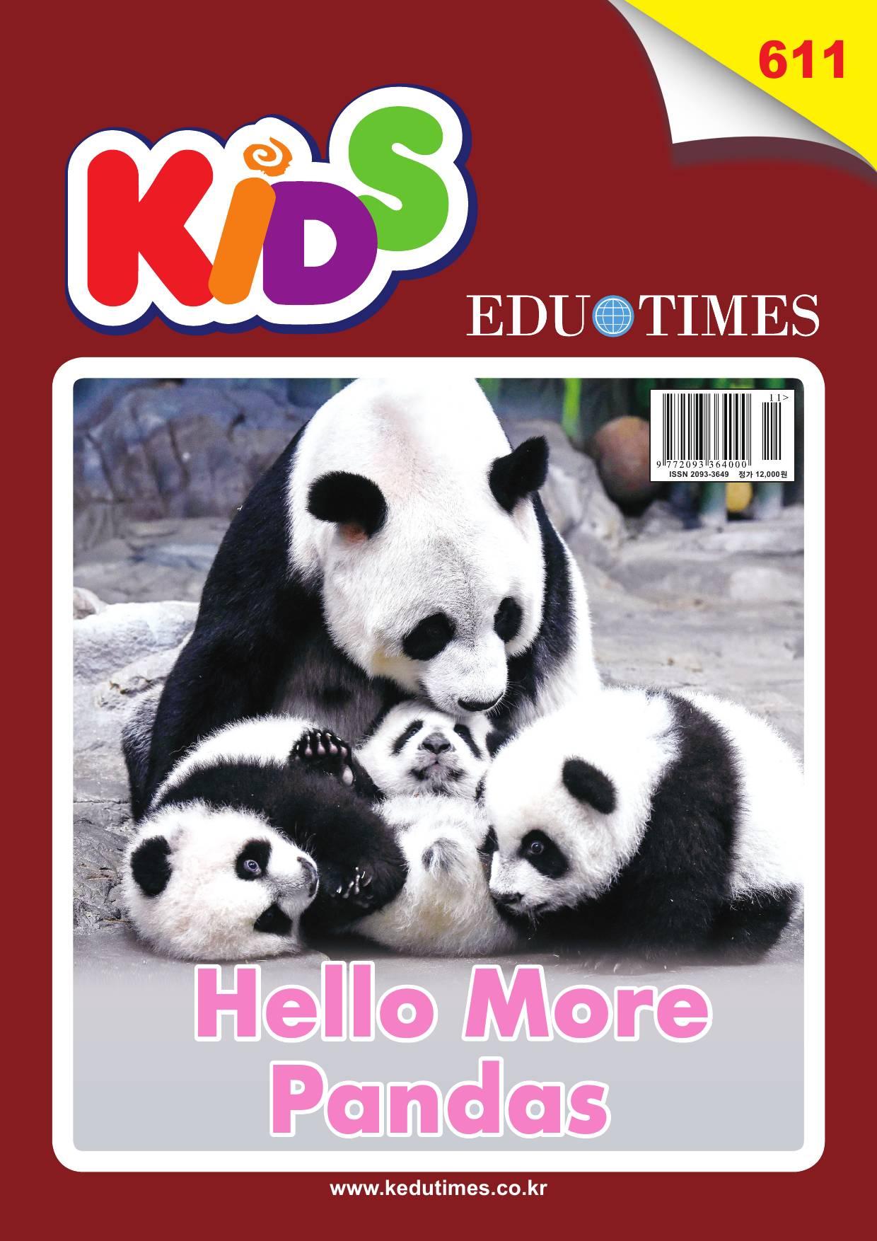 Kids (2016년 ...