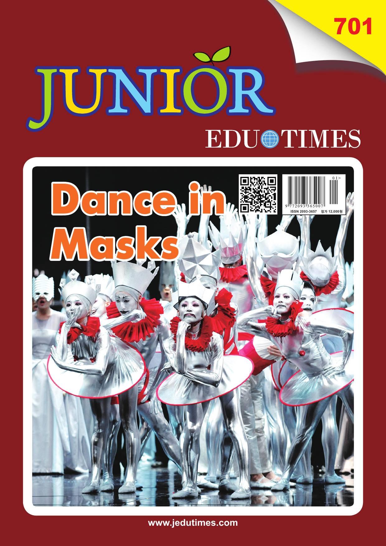 Junior (2017년 1월호)