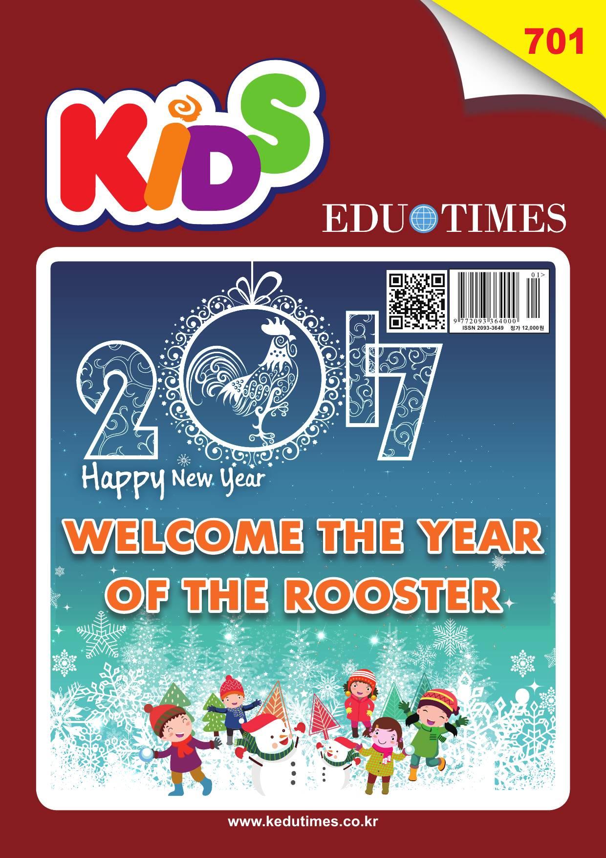 Kids (2017년 1월호)