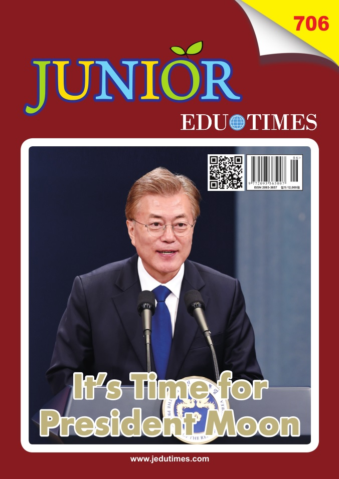 Junior (2017...